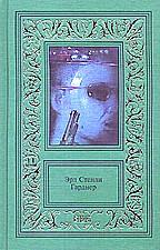 Сочинения в 3 томах. Том второй
