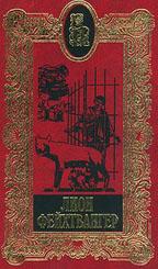 Собрание сочинений в 20 томах. Том седьмой