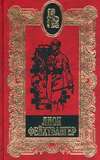 Собрание сочинений в 20 томах. Том одиннадцатый