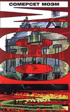Собрание сочинений в 9 томах. Том седьмой