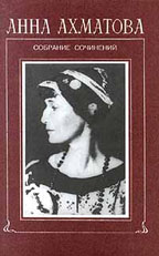 Собрание сочинений в 6 томах. Том 3