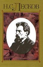 Собрание сочинений. В 30-ти томах. Том 5