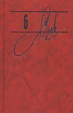 Собрание сочинений в 9 томах. Том шестой
