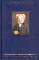 Собрание сочинений в 6 томах. Том пятый
