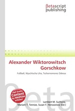 Alexander Wiktorowitsch Gorschkow
