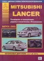 """Автомобиль """"Mitsubishi Lancer"""". Руководство по эксплуатации, ремонту и техническому обслуживанию. Бензиновые двигатели"""