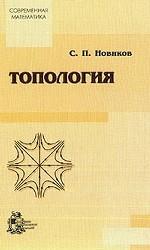 Введение в теорию солитонов