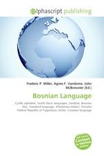 Bosnian Language