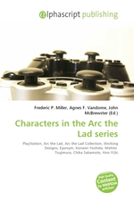 Characters in the Arc the Lad series
