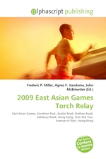 2009 East Asian Games Torch Relay