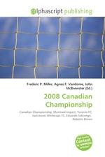 2008 Canadian Championship