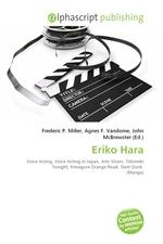 Eriko Hara