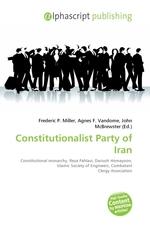 Constitutionalist Party of Iran