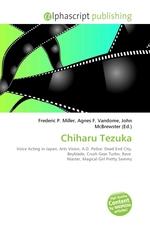 Chiharu Tezuka