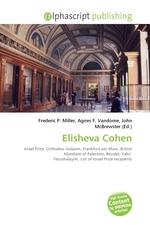 Elisheva Cohen