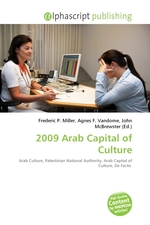 2009 Arab Capital of Culture