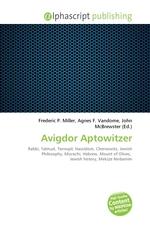 Avigdor Aptowitzer
