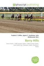 Barry Hills