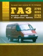 Автомобиль Nissan ALMERA. Руководство по эксплуатации, ремонту и техническому обслуживанию. Выпуск с 2000 года