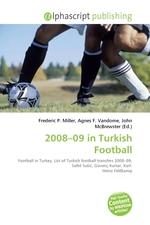 2008–09 in Turkish Football
