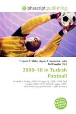 2009–10 in Turkish Football