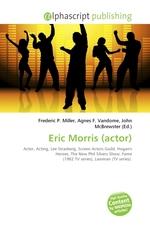 Eric Morris (actor)