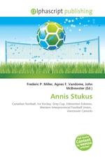 Annis Stukus