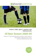 Al-Nasr Season 2008–09