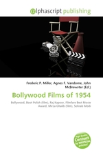 Bollywood Films of 1954