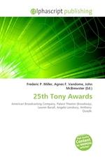 25th Tony Awards