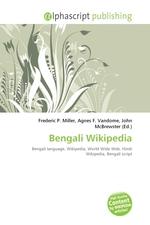 Bengali Wikipedia