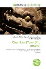 Chen Lan (Yuan Shu Officer)