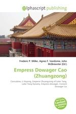 Empress Dowager Cao (Zhuangzong)