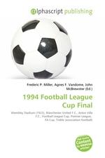 1994 Football League Cup Final