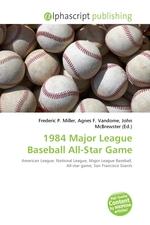 1984 Major League Baseball All-Star Game
