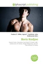 Boris Kodjoe