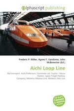 Aichi Loop Line