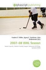 2007–08 WHL Season