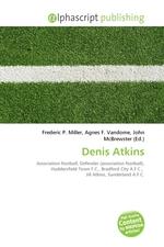 Denis Atkins