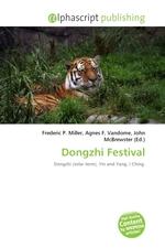 Dongzhi Festival