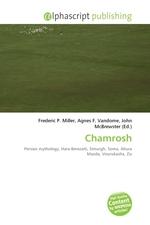 Chamrosh