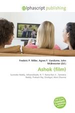 Ashok (film)