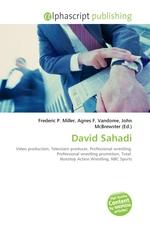 David Sahadi