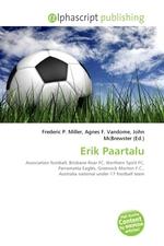 Erik Paartalu