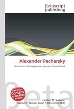 Alexander Pechersky