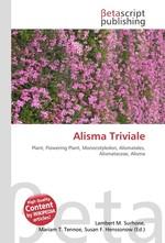 Alisma Triviale