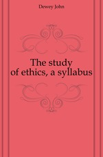 the study of ethics Ethics or moral philosophy is a branch of philosophy that involves systematizing, defending, and recommending concepts of right and wrong conduct[1] the term ethics derives from ancient greek ἠθικός (ethikos).