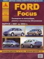 Руководство по эксплуатации, ремонту и техническому обслуживанию автомобилей Audi A6/Avant с 1997 года выпуска и их модификаций