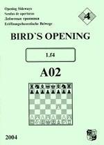 Дебютные тропинки-4. Bird`s Opening