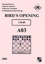 Дебютные тропинки-5. Bird`s Opening